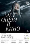 TheatreHD: MET: Летучий голландец