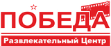 Афиша РЦ «Победа»