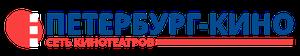 Сеть кинотеатров «Петербург-Кино»